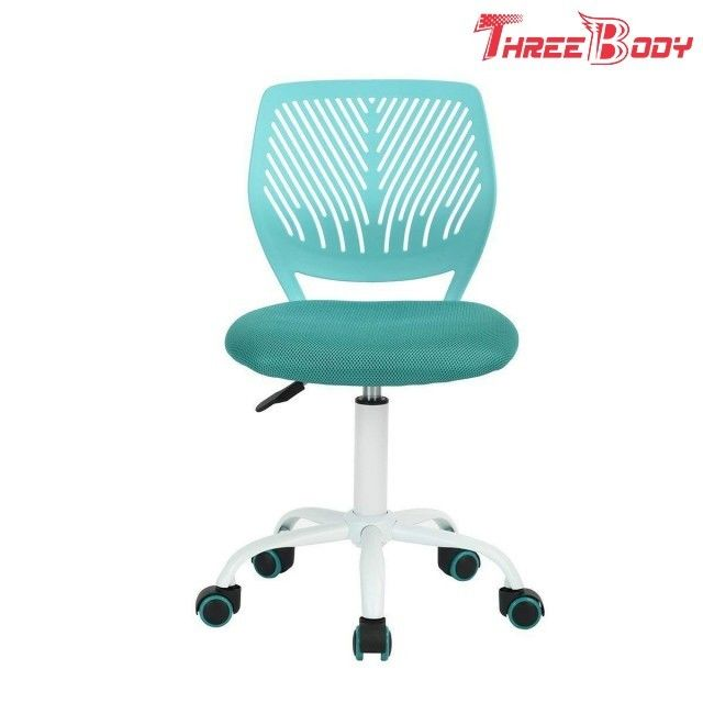 Adjustable Childrens Desk Chair , Bright Color Computer Kids Office Chair
